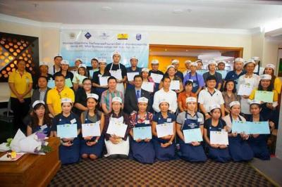 Certificate IV in Hospitality